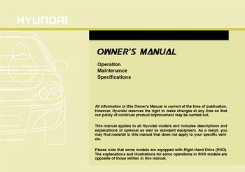 2011 hyundai elantra owners manual pdf