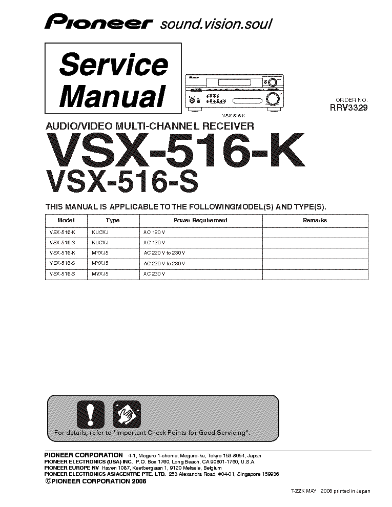 pioneer vsx 416 service manual