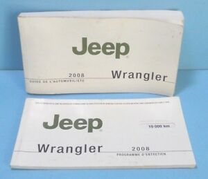 2008 jeep wrangler x owners manual