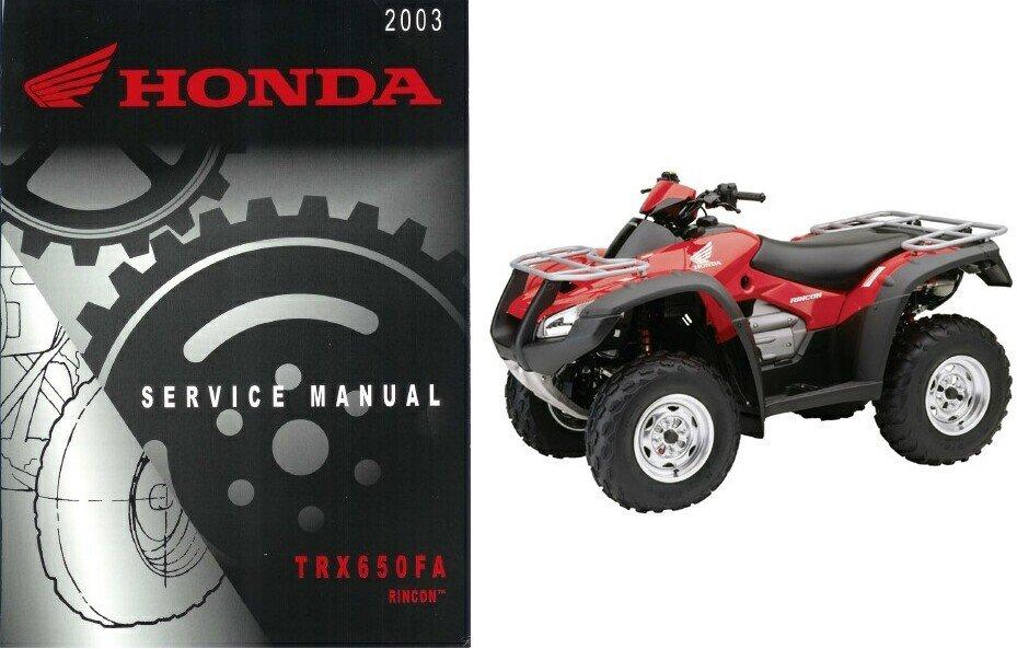 2003 honda rincon 650 free service manual