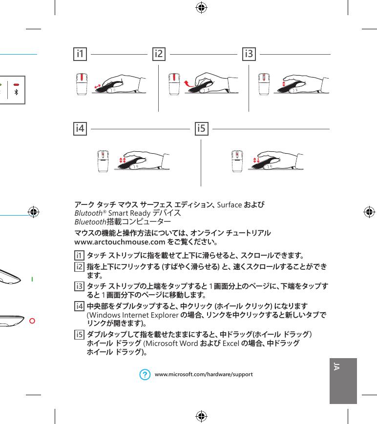 microsoft 1383 mouse user manual