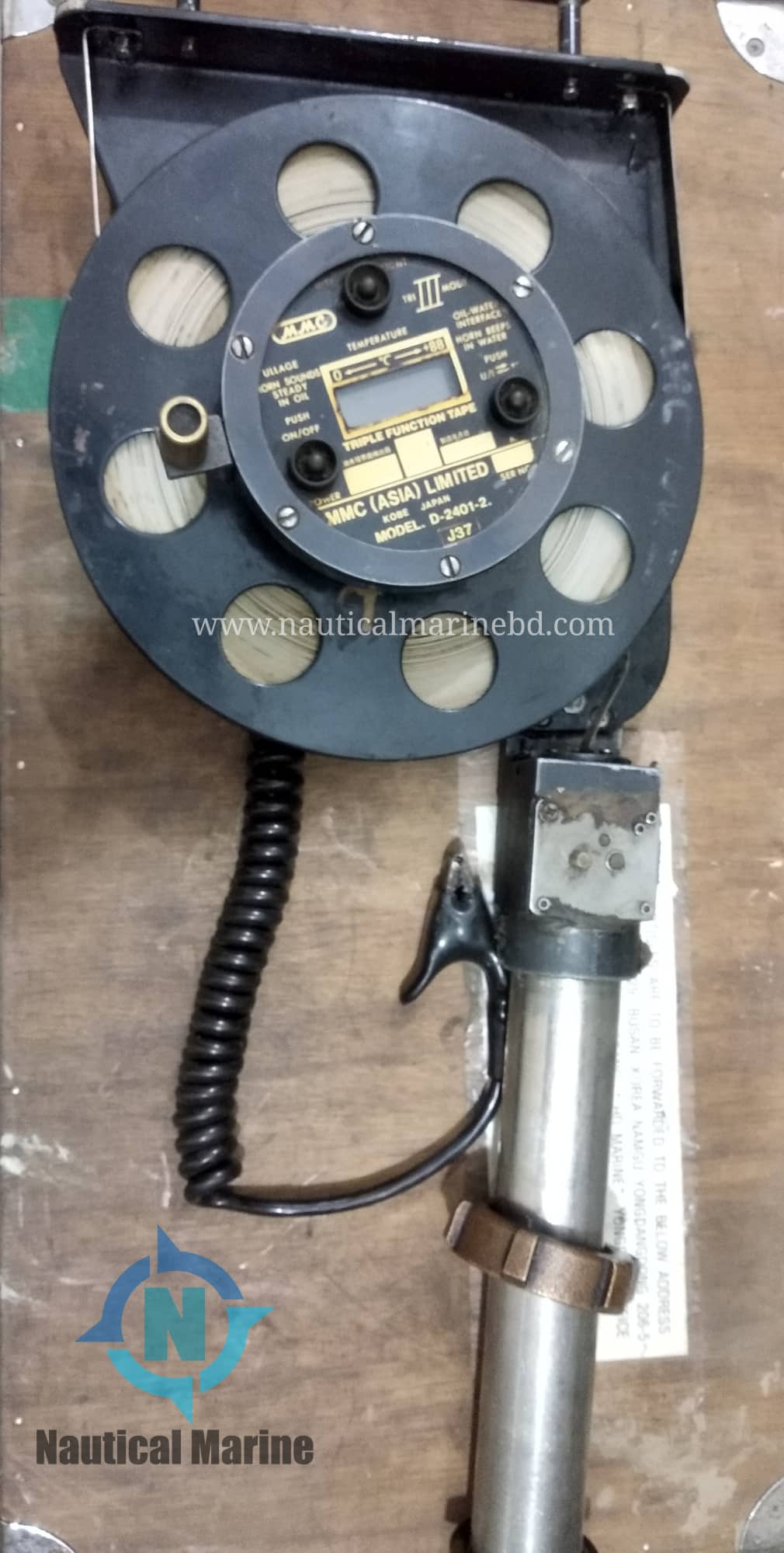mmc d 2401 2 manual