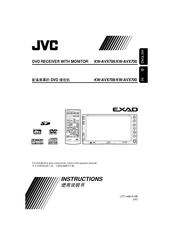 jvc kw av50 user manual